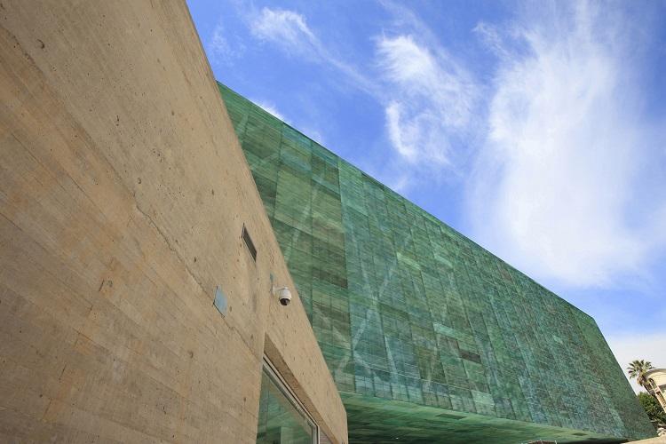 Museo de la Memoria y los DDH